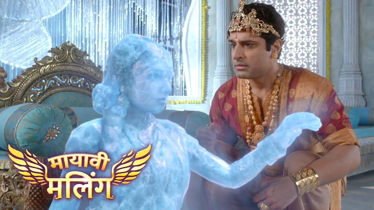 Hindi TV series – Mayavi Maling (Running show on Star Bharat channel) |